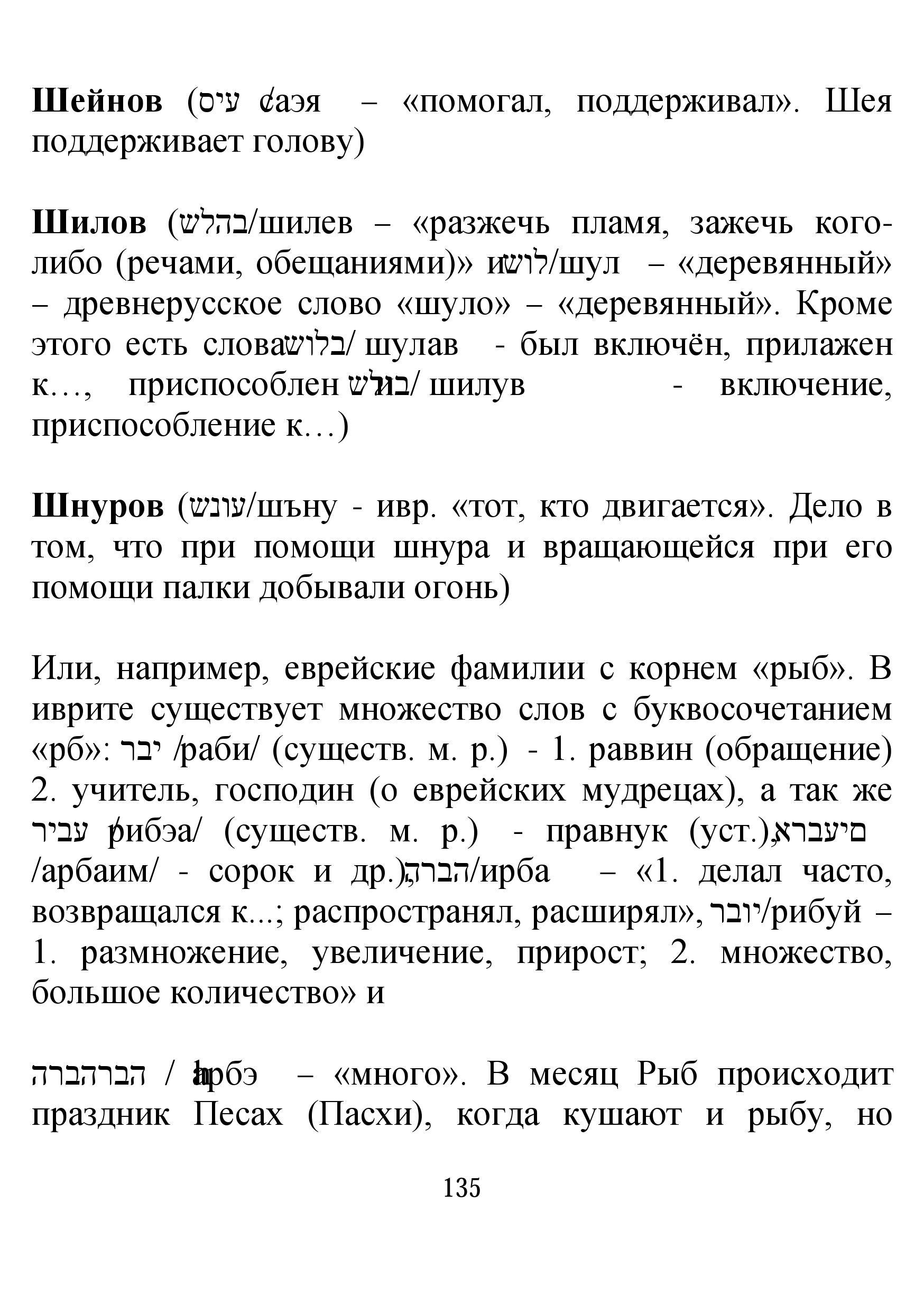 http://s4.uploads.ru/V3S0m.jpg