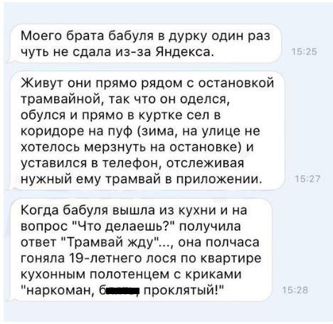 http://s4.uploads.ru/V3jxc.jpg