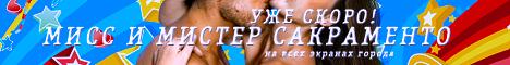 http://s4.uploads.ru/V9Ibq.png