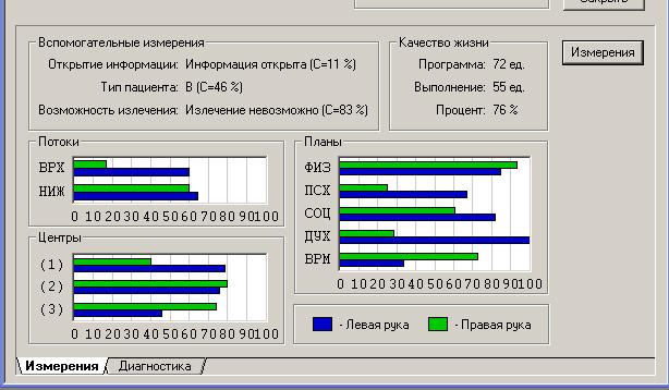 http://s4.uploads.ru/VSgGJ.png