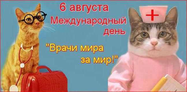 http://s4.uploads.ru/VSwyd.jpg