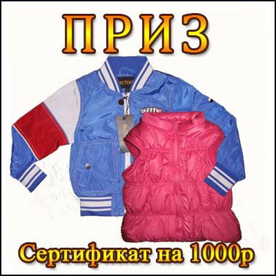 http://s4.uploads.ru/Vi9av.jpg