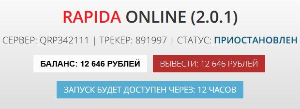 http://s4.uploads.ru/VlqeS.png
