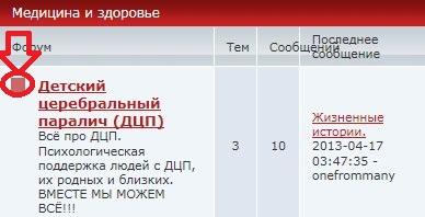 http://s4.uploads.ru/VvGdr.jpg