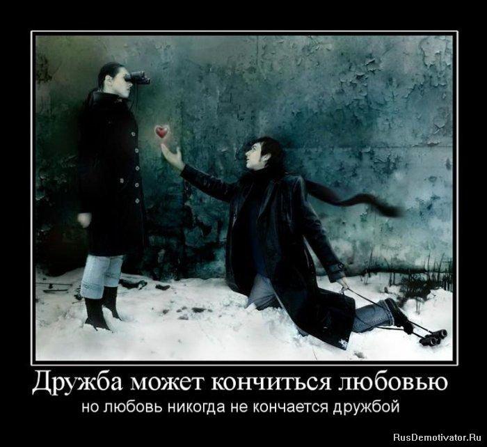 http://s4.uploads.ru/WHZwU.jpg