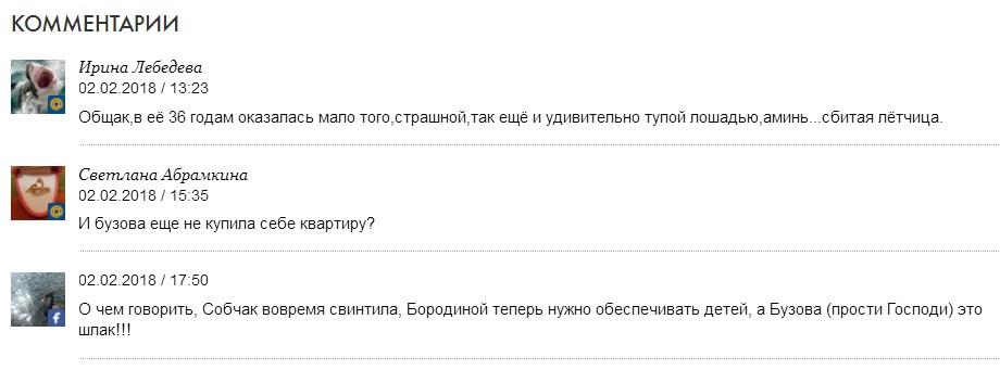 http://s4.uploads.ru/WOMot.jpg