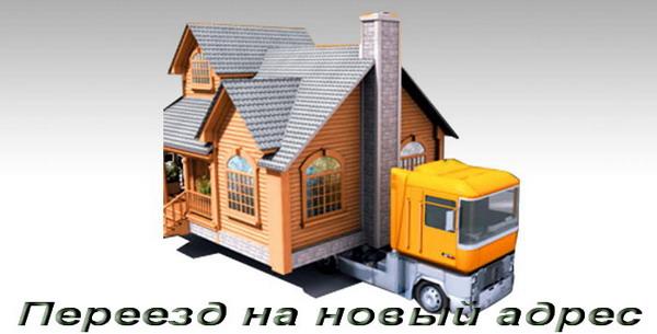 http://s4.uploads.ru/WTdpy.jpg
