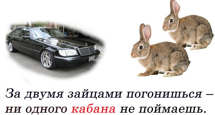 http://s4.uploads.ru/WUIPv.jpg