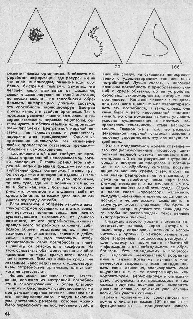 http://s4.uploads.ru/WaMC6.jpg