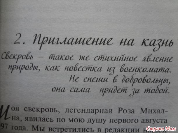 http://s4.uploads.ru/Wg6lu.jpg