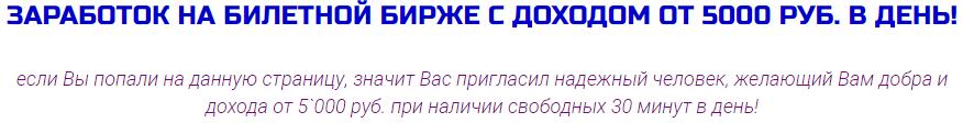 http://s4.uploads.ru/X6SY8.png
