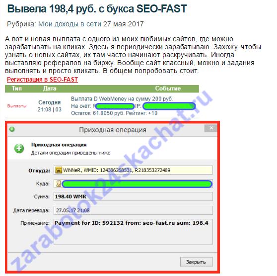 http://s4.uploads.ru/XPjW9.png