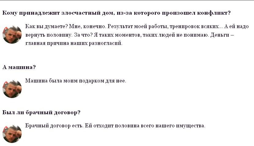 http://s4.uploads.ru/Y5aIH.jpg