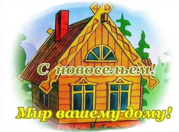 http://s4.uploads.ru/YEK1x.jpg