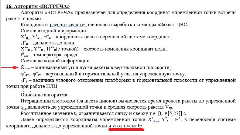 http://s4.uploads.ru/YFfN5.png