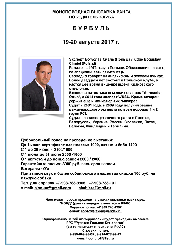 http://s4.uploads.ru/YaKBT.jpg