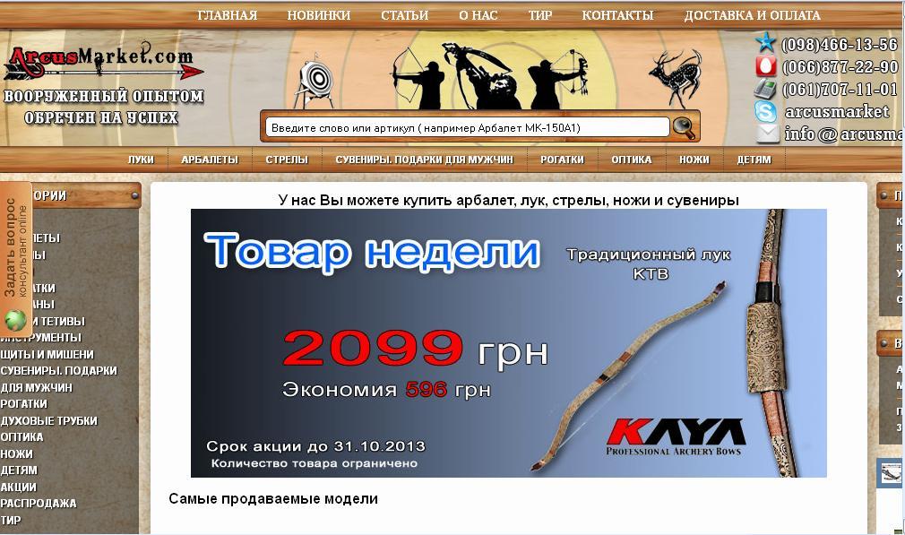 http://s4.uploads.ru/YgmZ3.jpg