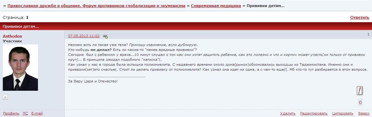 http://s4.uploads.ru/YiUsQ.jpg