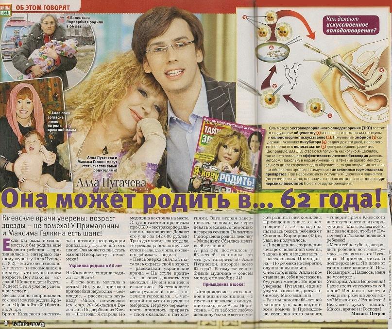 http://s4.uploads.ru/YkSzl.jpg