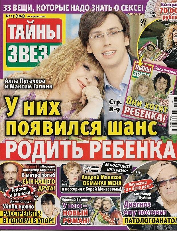 http://s4.uploads.ru/Yo8I9.jpg