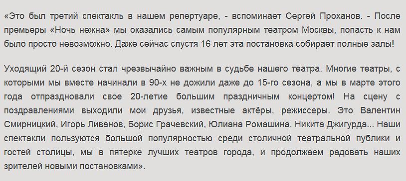 http://s4.uploads.ru/Yx6nd.png