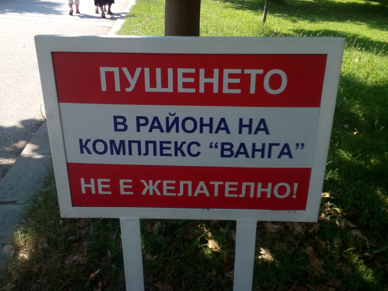 http://s4.uploads.ru/Z5739.jpg