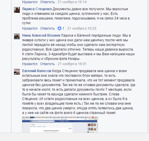http://s4.uploads.ru/Z6qQ7.png