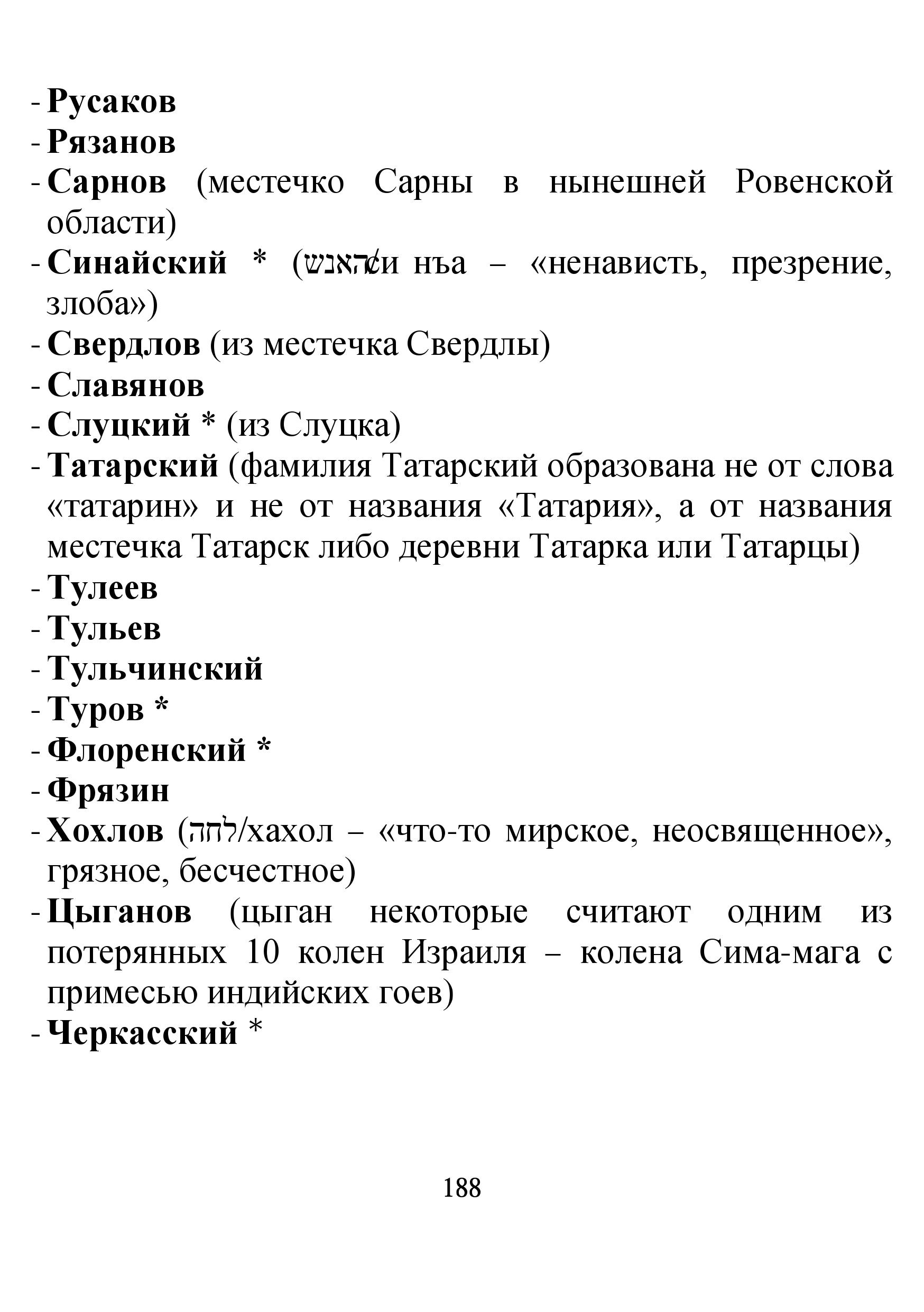 http://s4.uploads.ru/ZCyLW.jpg