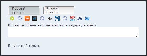 http://s4.uploads.ru/ZL6xj.jpg