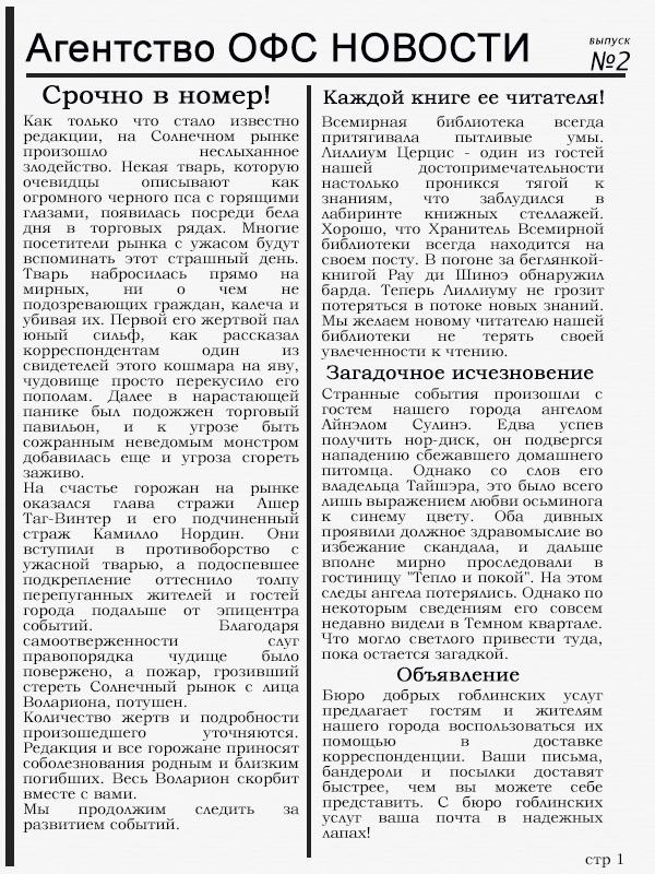 http://s4.uploads.ru/ZNSMp.jpg