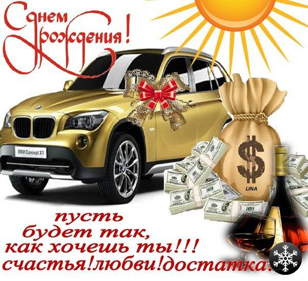 http://s4.uploads.ru/ZO9k5.jpg