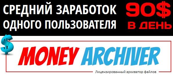 http://s4.uploads.ru/ZOunE.jpg