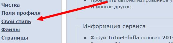 http://s4.uploads.ru/ZgnTs.png