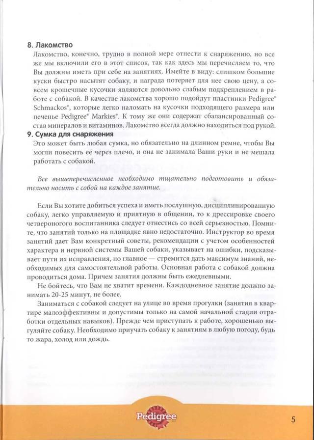 http://s4.uploads.ru/ZqBLa.jpg