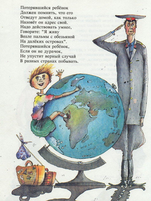 http://s4.uploads.ru/ZsUDl.jpg