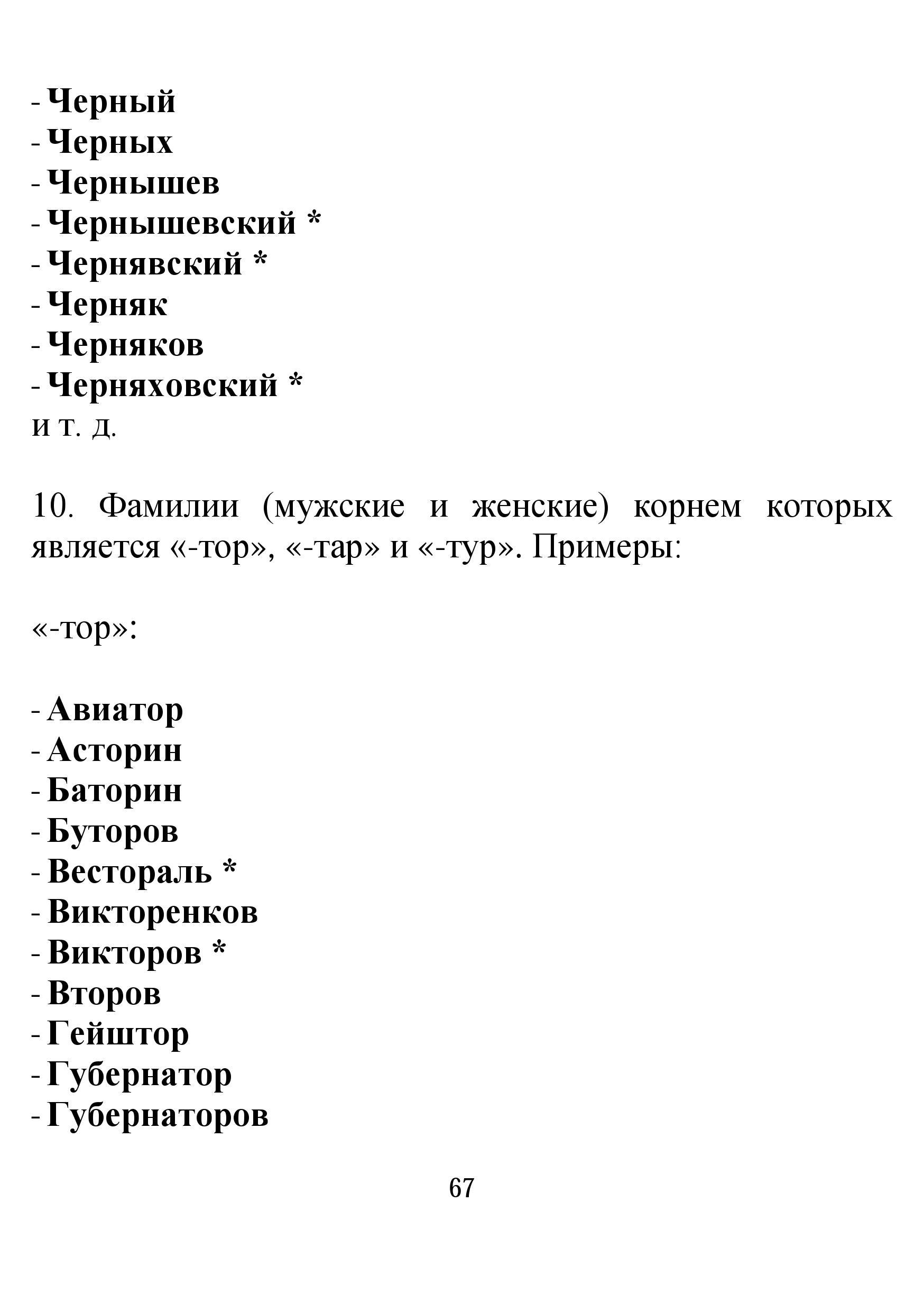 http://s4.uploads.ru/a4tNn.jpg
