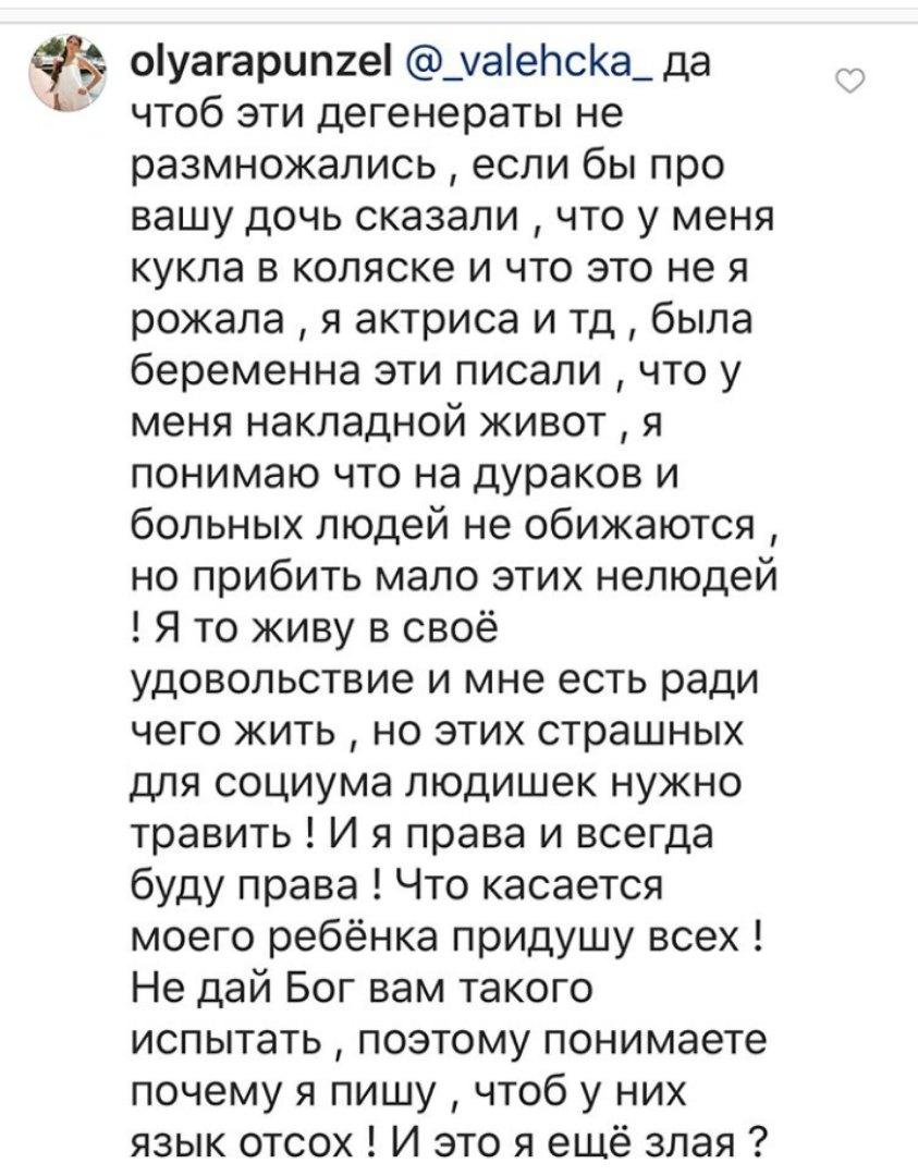 http://s4.uploads.ru/acNhY.jpg