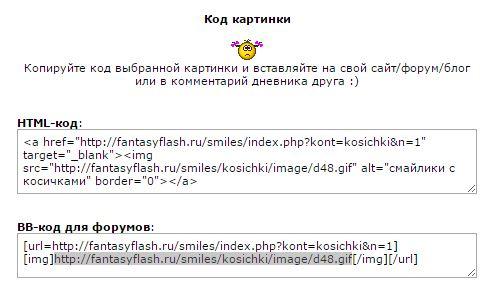 http://s4.uploads.ru/aqK6A.jpg