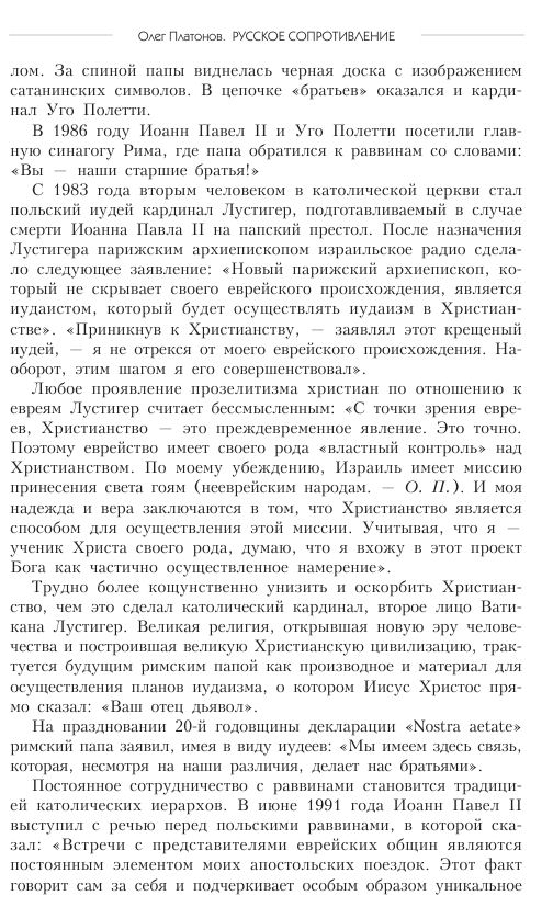 http://s4.uploads.ru/b0Mdi.jpg