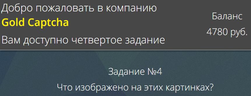 http://s4.uploads.ru/b5mw4.png