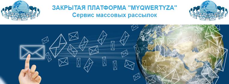 http://s4.uploads.ru/b5ytD.png