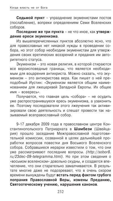 http://s4.uploads.ru/bIczi.jpg