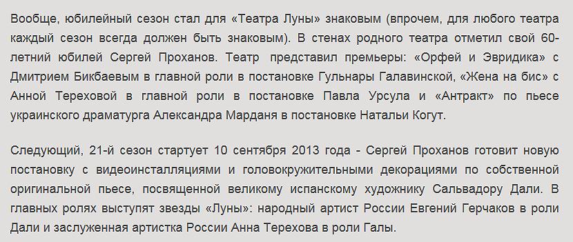 http://s4.uploads.ru/bUq4a.png