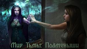 http://s4.uploads.ru/bXBmv.jpg