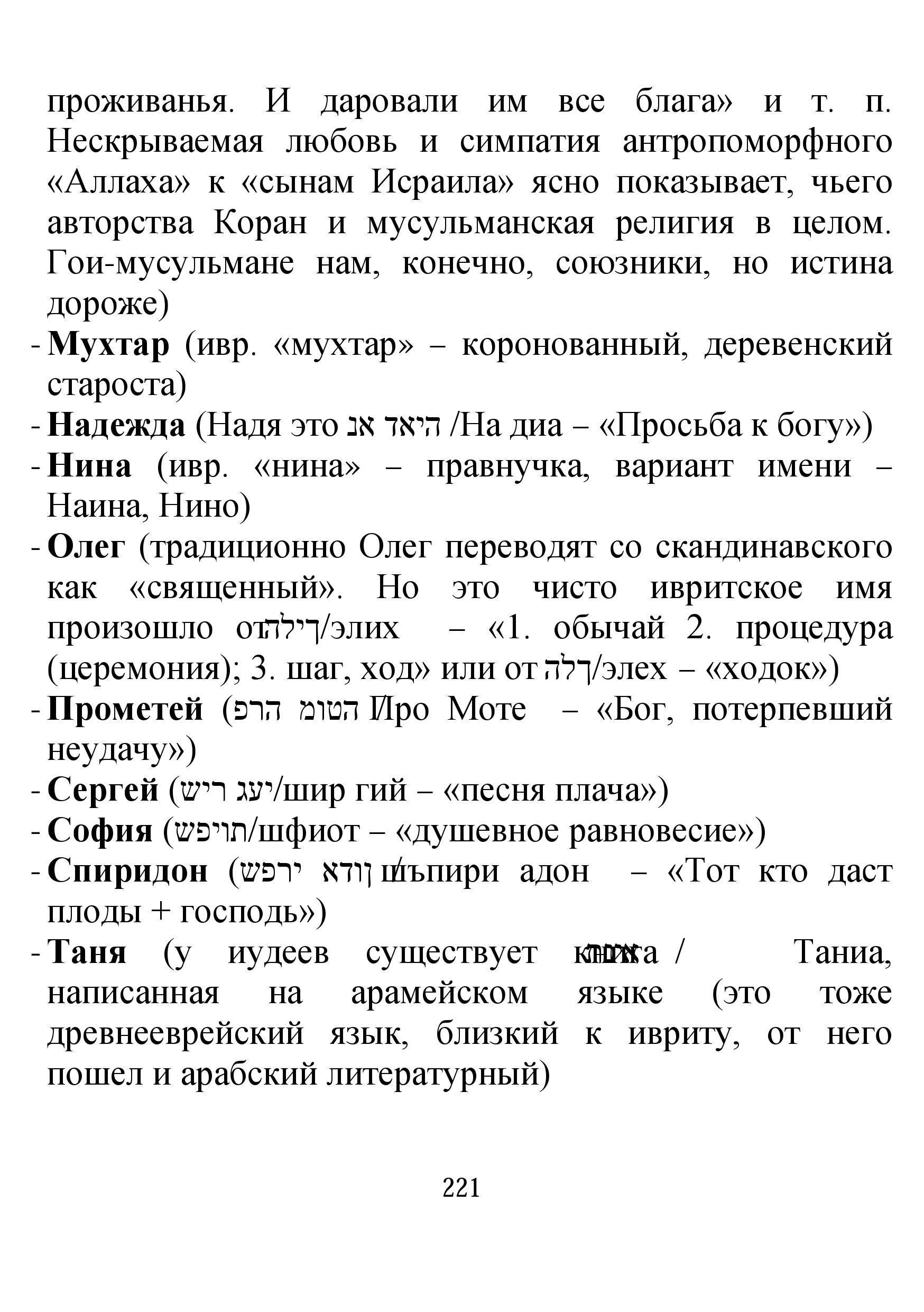 http://s4.uploads.ru/baouW.jpg