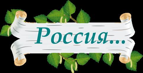 http://s4.uploads.ru/beXJ5.png