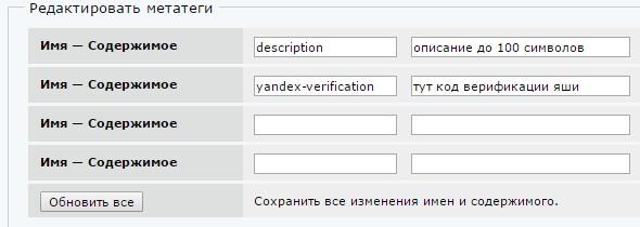 http://s4.uploads.ru/bj3DT.jpg