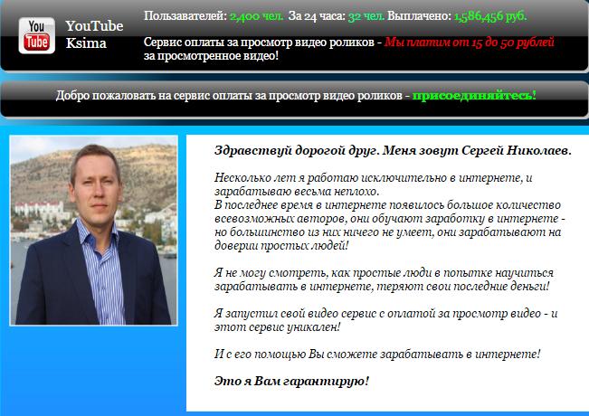 http://s4.uploads.ru/bpfR7.png