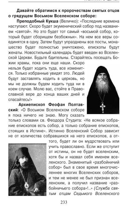 http://s4.uploads.ru/bqDzY.jpg