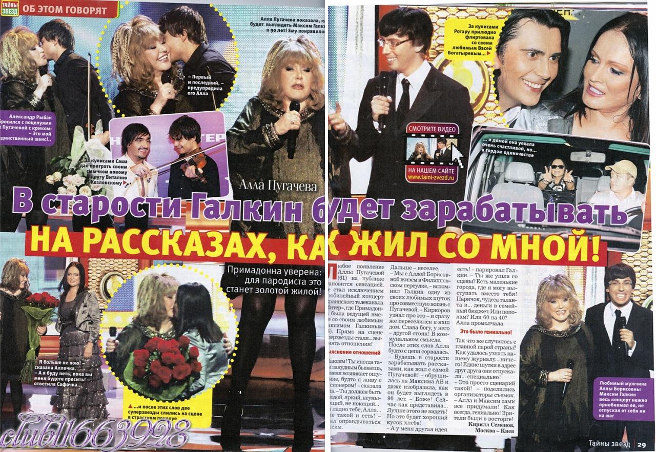 http://s4.uploads.ru/cDjAJ.jpg
